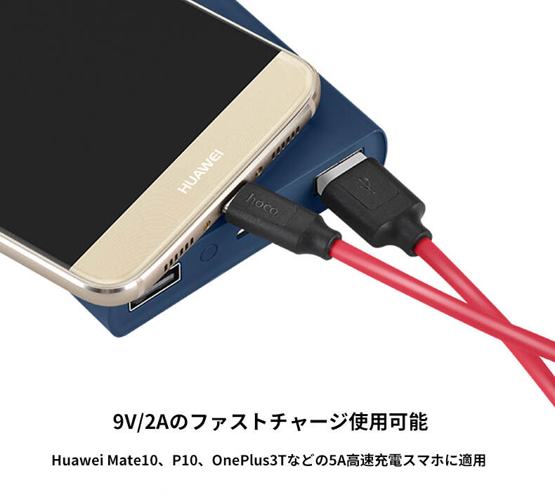 X11 Type-C 5A 快速充電ケーブル ファストチャージ 1.2m 快速充電  5A Huawei Mate9、Mate10、P10、OnePlus3Tなどの5A高速充電スマホに適用